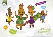 Mascots (Ipad3 2048x1536px)